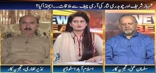 News Beat (Shahbaz Aur Chaudhry Nisar Ki Army Chief Se Mulaqat) - 29 May 2016