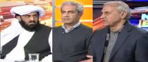 News Beat (Shahbaz Sharif Got Clean Chit) - 24th February 2019