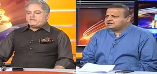 News Beat (Shahbaz Sharif Ki Wapsi, Opposition Tehreek) - 9th June 2019