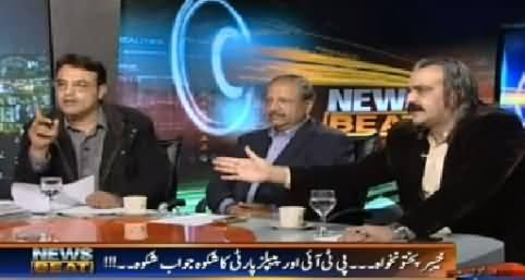 News Beat (Shahid Khaqan Says Media Responsible For Petrol Crisis) - 23rd January 2015