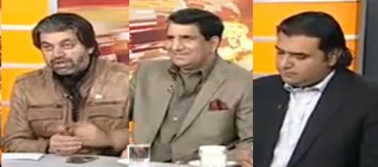 News Beat (Sharif Khandan Ka Ahtasab) - 11th November 2018