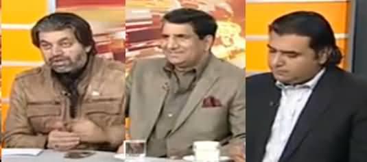 News Beat (Sharif Khandan Ka Ahtasab) - 11th November 2018