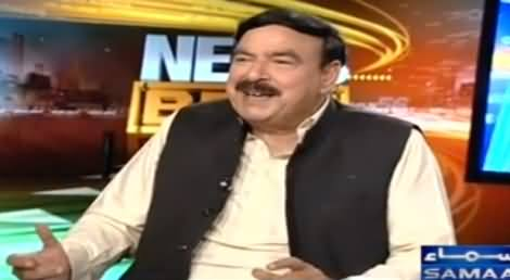 News Beat (Sheikh Rasheed Ahmad Exclusive Interview) – 14th May 2016