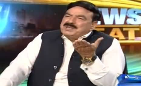 News Beat (Sheikh Rasheed Ahmad Exclusive Interview) - 16th April 2017