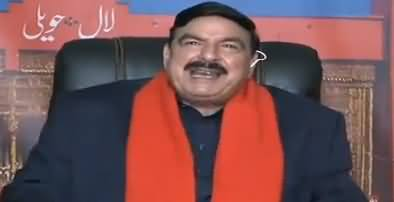 News Beat (Sheikh Rasheed Ahmad Exclusive Interview) - 24th February 2018