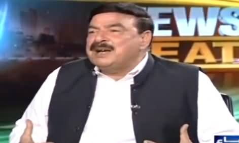 News Beat (Sheikh Rasheed Ahmad Exclusive Interview) - 25th March 2017