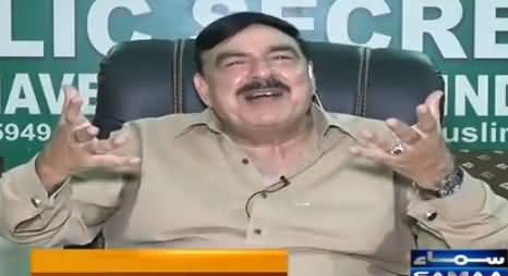 News Beat (Sheikh Rasheed Ahmad Exclusive Interview) - 2nd June 2018