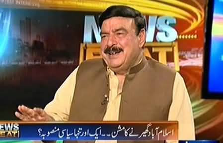 News Beat (Sheikh Rasheed Ahmad Exclusive Interview) - 2nd October 2016