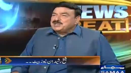 News Beat (Sheikh Rasheed Ahmad Exclusive Interview) - 30th July 2016