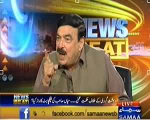 News Beat (Sheikh Rasheed Ahmad Exclusive Interview) – 31st January 2014