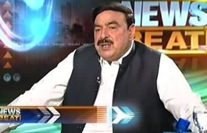 News Beat (Sheikh Rasheed Ahmad Exclusive Interview) - 5th November 2016