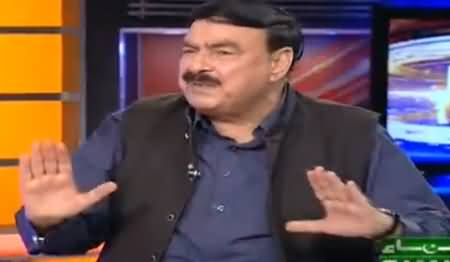 News Beat (Sheikh Rasheed Ahmad Exclusive Interview) - 6th August 2017