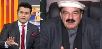 News Beat (Sheikh Rasheed Ahmad Exclusive Interview) - 7th December 2019