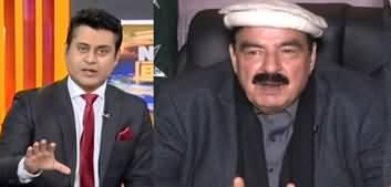News Beat (Sheikh Rasheed Ahmad Exclusive Interview) - 7th December 2019