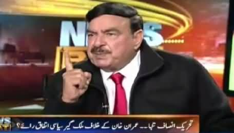 News Beat (Sheikh Rasheed Ahmad Exclusive Interview) – 8th November 2015