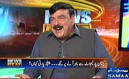 News Beat (Sheikh Rasheed Ahmad Exclusive Interview) - 9th April 2016