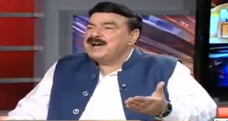 News Beat (Sheikh Rasheed Ahmad Exclusive Interview) - 9th July 2017