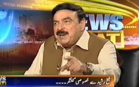 News Beat (Sheikh Rasheed Ahmad Special Interview) - 19th July 2014
