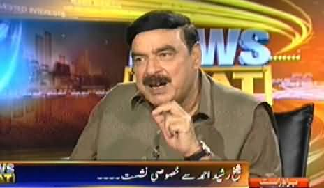 News Beat (Sheikh Rasheed Ahmed Exclusive Interview) - 29th March 2014