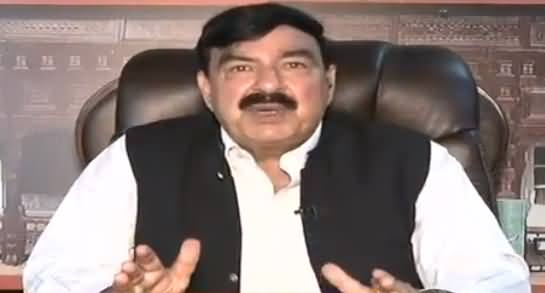 News Beat (Sheikh Rasheed Exclusive Interview) - 15th July 2018