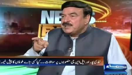 News Beat (Sheikh Rasheed Exclusive Interview) – 18th September 2015