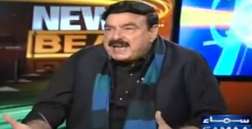News Beat (Sheikh Rasheed Exclusive Interview) - 19th February 2017