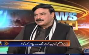 News Beat (Sheikh Rasheed Exclusive Interview) - 20th February 2016