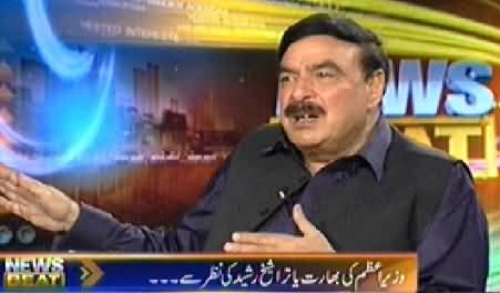 News Beat (Sheikh Rasheed Exclusive Interview) - 24th May 2014