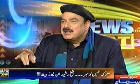 News Beat (Sheikh Rasheed Exclusive Interview) – 28th November 2014