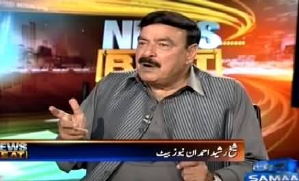 News Beat (Sheikh Rasheed Exclusive Interview) – 29th May 2015