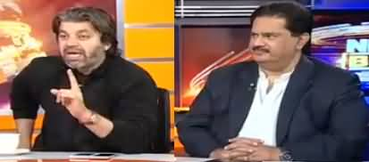 News Beat (Siasi Power Week End) - 18th March 2018