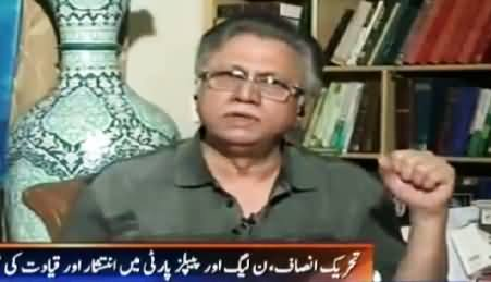 News Beat (Special Talk with Hassan Nisar) – 25th October 2015