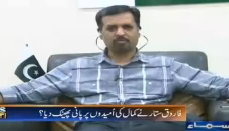 News Beat (Special Talk With Mustafa Kamal) - 28th August 2016