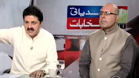 News Beat (Special Transmission on KPK Elections) – 30th May 2015
