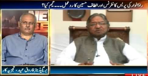 News Beat (SSP Press Conference & Altaf Speech, What Game?) – 1st May 2015