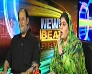 News Beat (State Bank Ne Laga di Dollar Ko Break, Mehangai Kab Hogi Kam?) – 17th October 2013