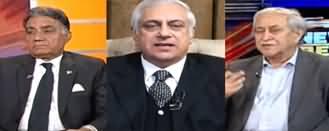News Beat (Strict Judgement Against Pervez Musharraf) - 20th December 2019