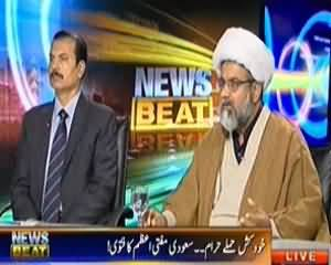 News Beat (Suicide Attacks Haram, Saudi Mufti Azam Ka Fatwa) - 14th December 2013