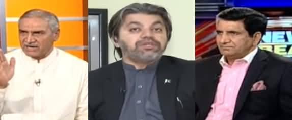 News Beat (Tabdeeli Sarkar Ka Aik Saal, Kia Badla) - 18th August 2019