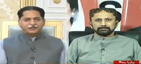 News Beat (Tahir Dawar Ke Qatal Hakumat Ki Nakami) - 16th November 2018