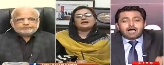 News Beat (Tahir ul Qadri Ki APC) - 30th December 2017