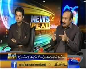 News Beat (Taliban Denied to Accept Constitution and Ceasefire) - 21st February 2014
