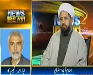 News Beat (Taliban Ne Bhi Dialogue Committee Ka Elaan Kar Diya) – 1st February 2014