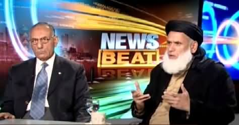 News Beat (Terrorists Attack on Churches in Lahore) – 15th March 2015