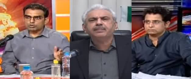 News Beat (Three Years of PTI Govt, What Changed?) - 21st August 2021
