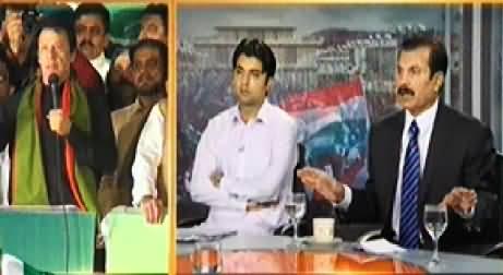 News Beat (Today's Pakistan is a News Pakistan - Imran Khan) - 3rd October 2014