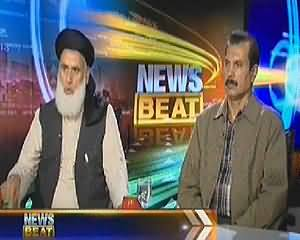 News Beat (TTP is Not Against the Involvement of Army in Dialogue) – 8th March 2014