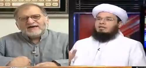 News Beat (Waqia e Karbala) - 1st October 2017