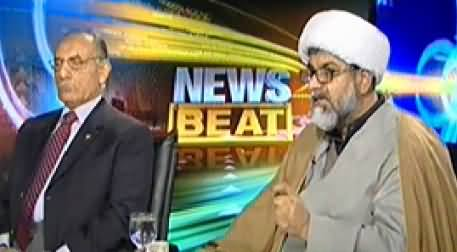 News Beat (War Against Extremism and Terrorism) - 17th December 2014