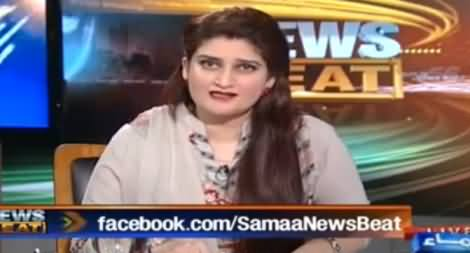 News Beat (War Against Terrorism) - 18th February 2017